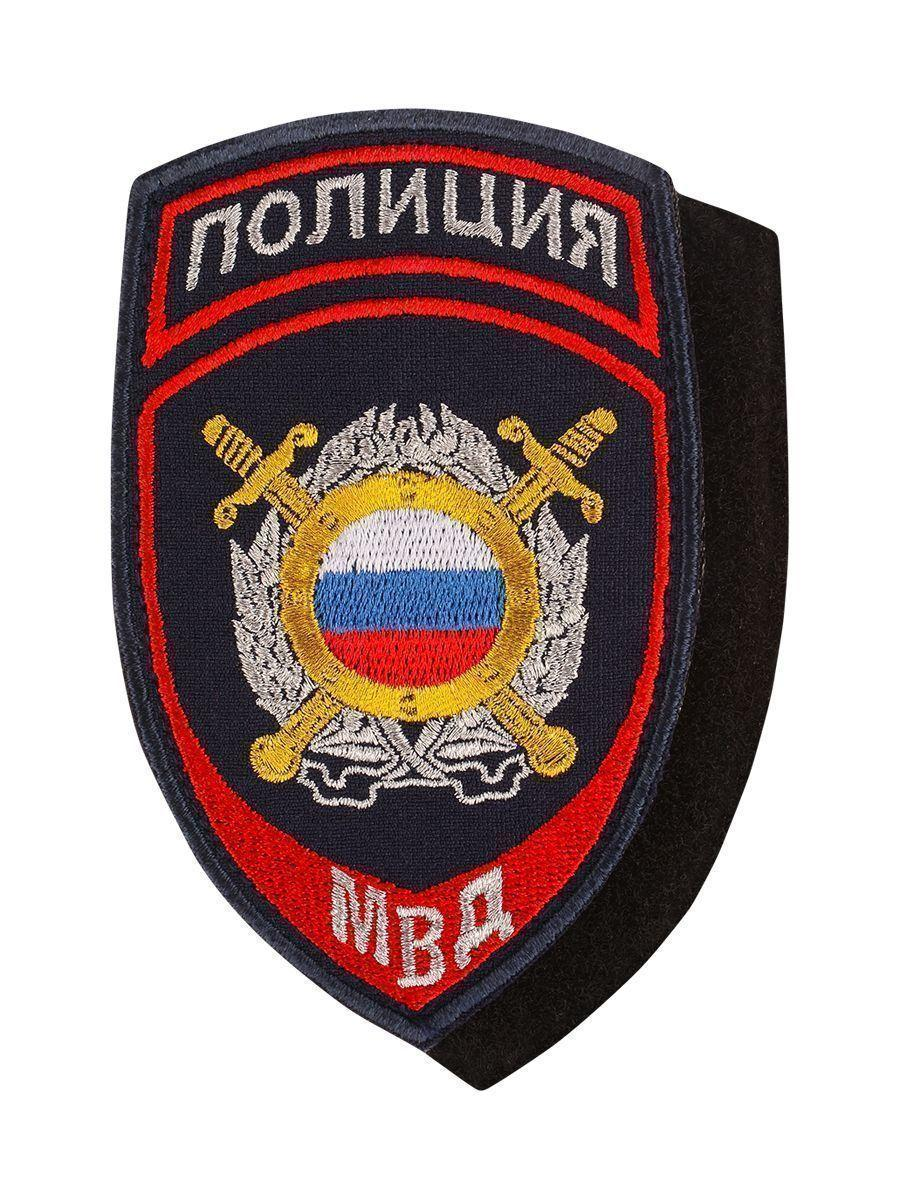 Шеврон полиция картинка