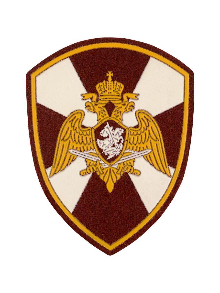 Картинки шевронов национальной гвардии россии