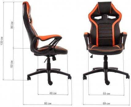 Компьютерное кресло Woodville Monza черное / оранжевое 1