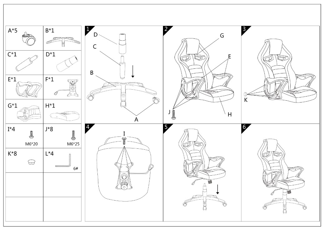 Компьютерное кресло Woodville Monza черное / оранжевое инструкция