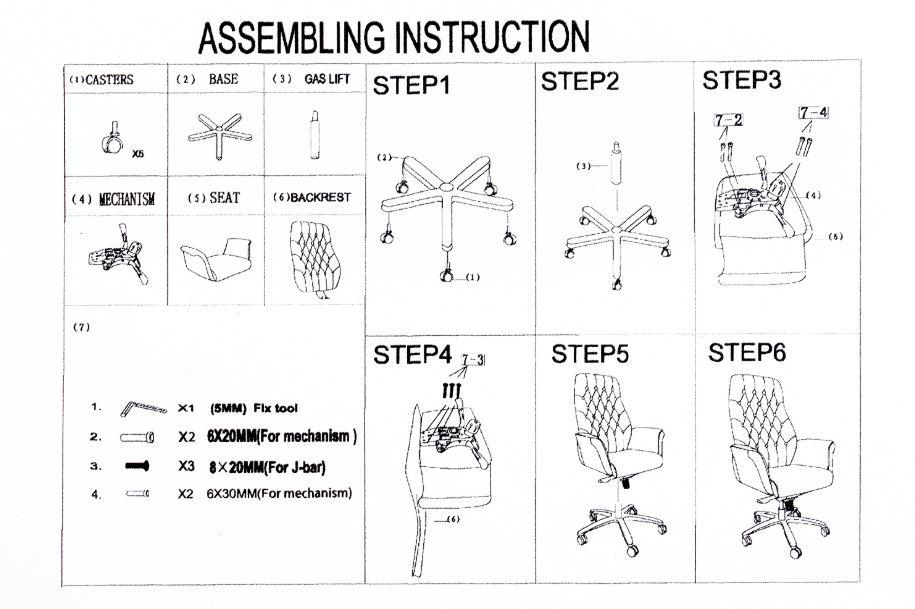 Компьютерное кресло Woodville Trivia белое инструкция