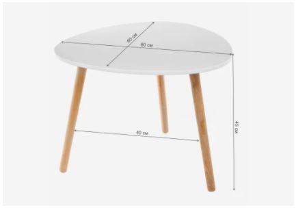 Журнальный столик Woodville Hofer белый 1